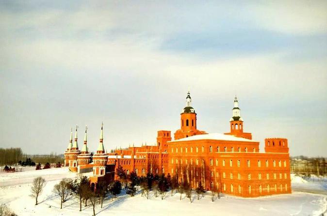 Harbin Volga Manor Private Transfer Service 1- day Car Service with Driver
