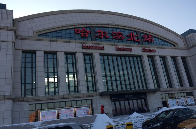 Private Arrival Transfer from Harbin North Railway Station to Harbin City Hotel