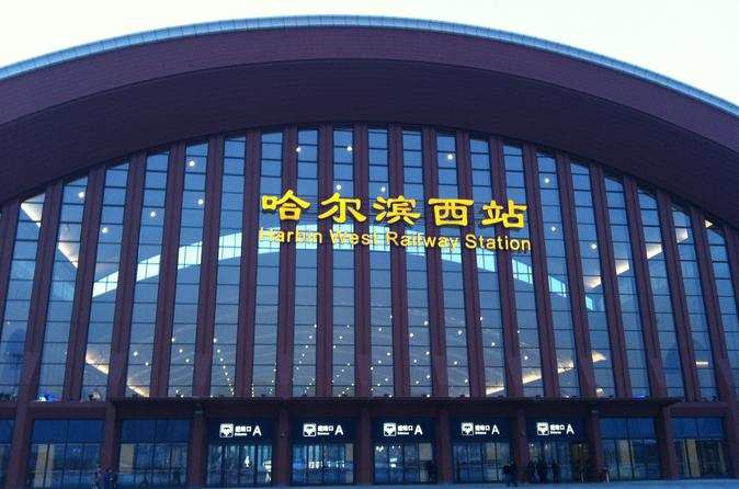 Private Departure Transfer to Harbin West Railway Station from Harbin City Hotel