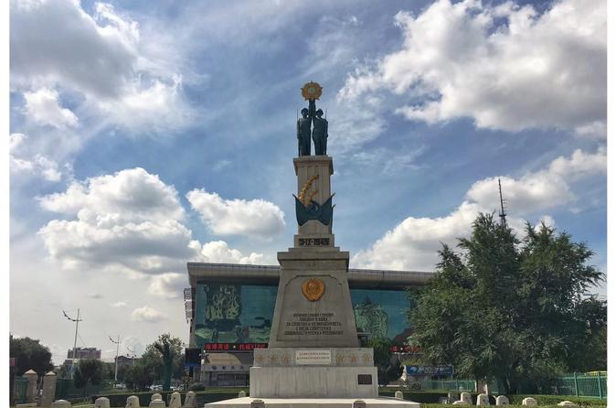 Private Harbin City Day Tour of Russian Historical Sites and Culture