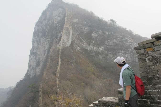 Private Hike from Beijing: Go Beyond The Jiankou and Mutianyu Great Wall