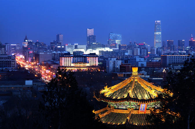 4-Hour Private Beijing Night Tour With Imperial Dinner