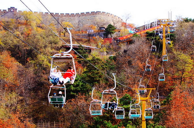 Early Bird Departure Great Wall Tour to Mutianyu with Chairlift Up and Toboggan Down