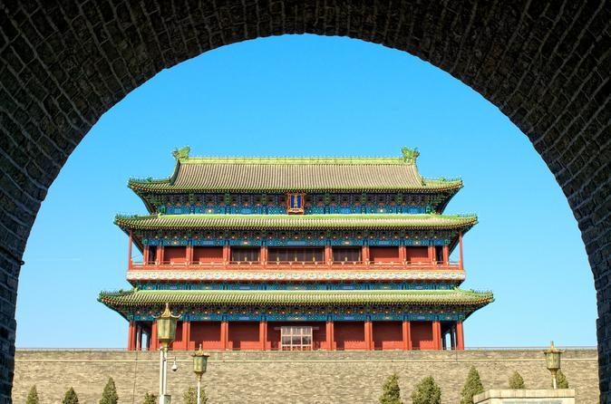 Private 3-Day Beijing Combo: Forbidden City, Mutianyu Great Wall, Tian'anmen