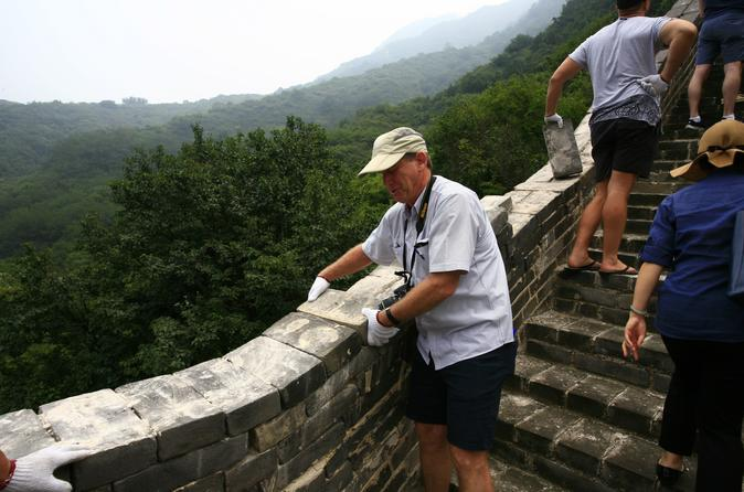 Private Day Trip: Ancient Badaling Great Wall and Beijing City Highlights