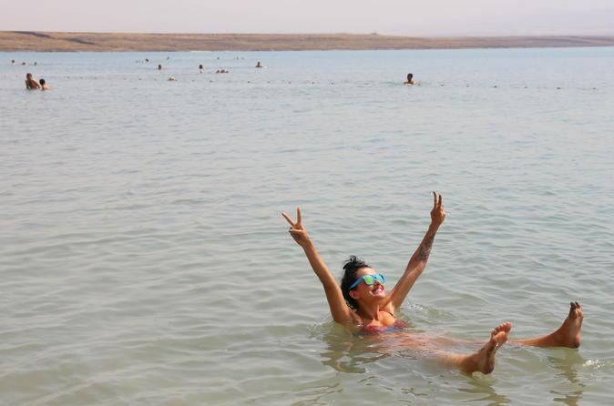 Masada sunrise ein gedi and dead sea tour from jerusalem in jerusalem 370613