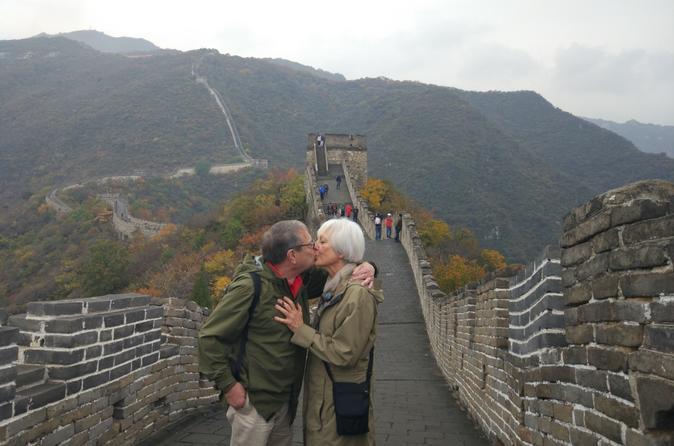 Excursão particular de um dia com tudo incluso: Praça Tiananmen, Cidade Proibida, a Grande Muralha Mutianyu
