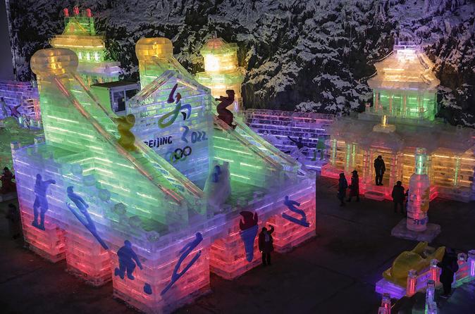 Seasonal Offer: Longqing Gorge Ice Lantern Festival And Badaling Great Wall Day Tour - Beijing