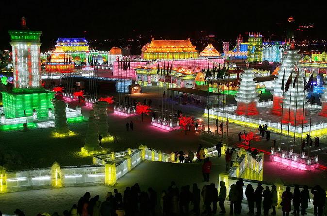 Seasonal Offer: Longqing Gorge Ice Lantern Festival with Mongolian Hot Pot Dinner