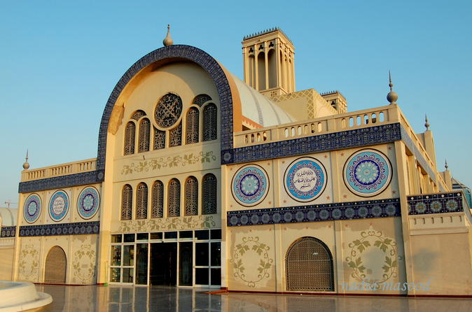 Half day sharjah city tour in sharjah 298676