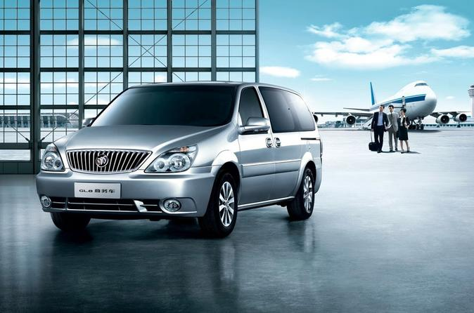 Beijing Private Airport Transfer: Airport to Hotel OR Hotel to Airport