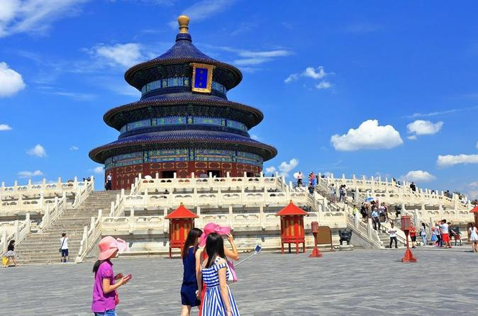 Private Beijing 3-Day Tour