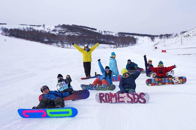 Private One Way Transfer From Beijing Capital Airport To Chongli Ski Resort