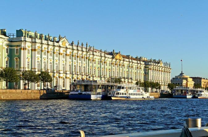 Blitz St Petersburg