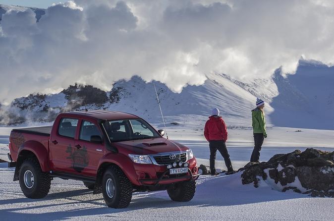 Eyjafjallajokull and Thorsmork Experience