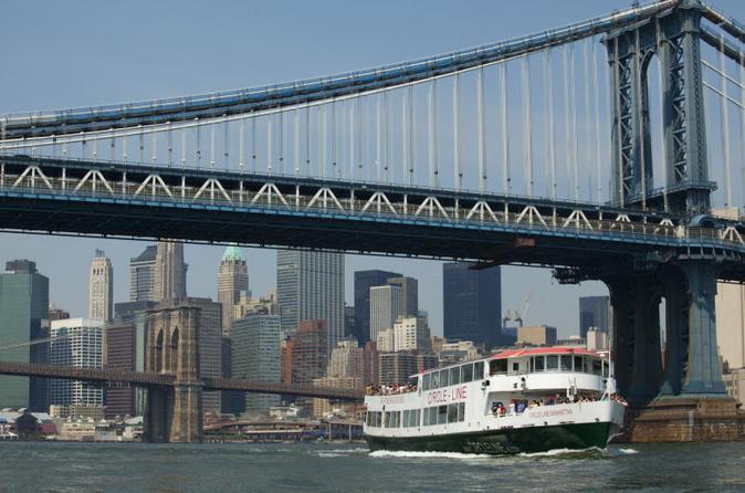 Circle Line: cruzeiro completo da ilha de Manhattan