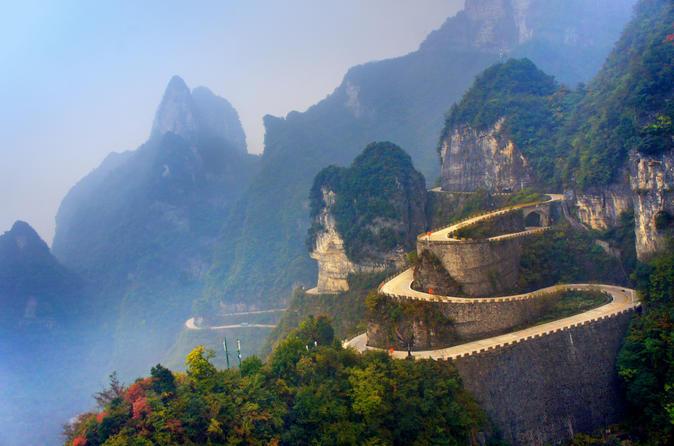 Private Day Trip Of Tianmen Mountain With Tianmen Fox Fairy Show VIP Seat - Zhangjiajie