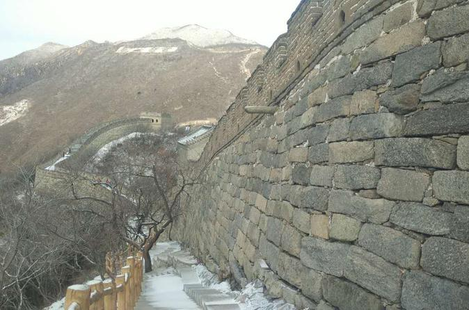 Skip the line private day tour mutianyu great wall and chinese in beijing 293149