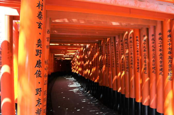 Kyoto cultural forest shrine and temple tour with options in kyoto 518780