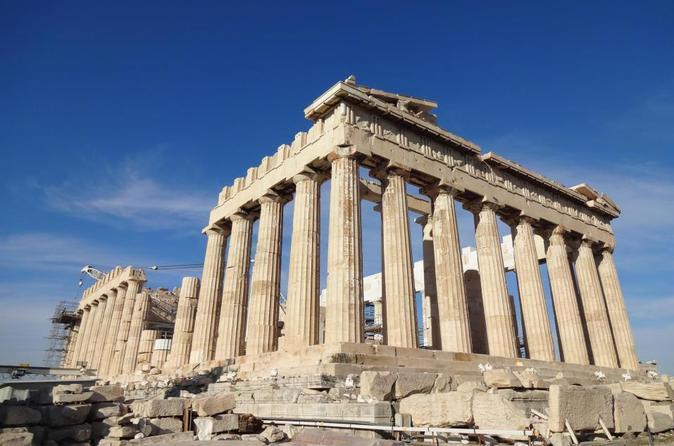 Excursão de dia inteiro por Atenas com almoço