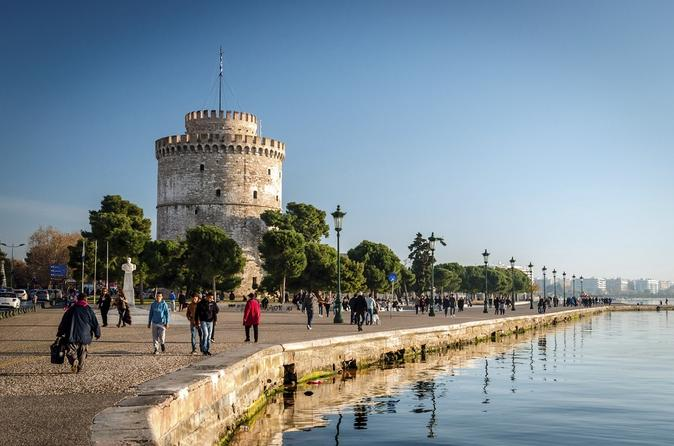 Thessaloniki Half-Day Tour and Archaeological Museum Visit