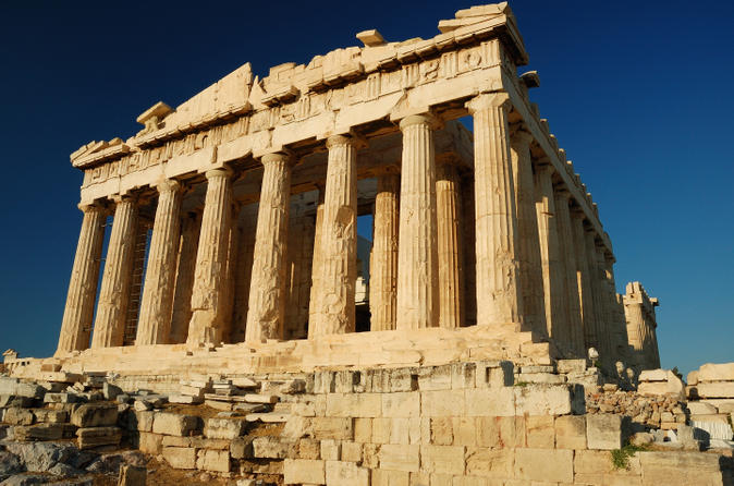Acropolis Walking Tour Including Syntagma Square and Historical City Centre
