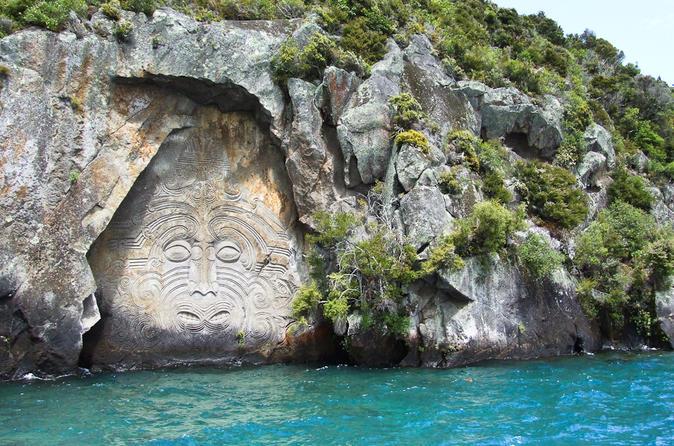Taupo Kendinden Yönlendirmeli Sesli Tur Yeni Zelanda, Pasifik Okyanusu ve Avustralya