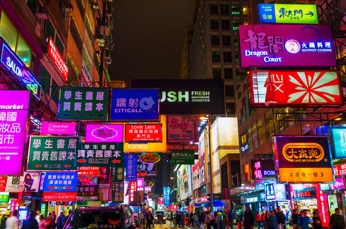 CUSTOMISE YOUR VISIT: FULL DAY WITH A LOCAL IN HONG KONG