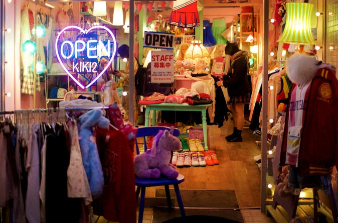 Explore Tokyo's Creative District Koenji