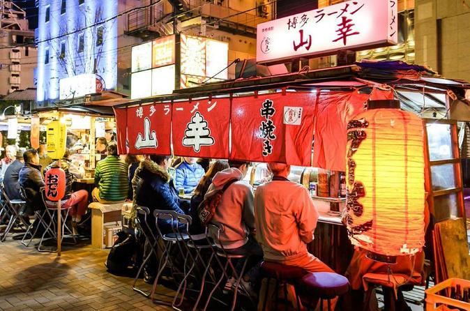 Fukuoka: Private Kickstart Outing with Host