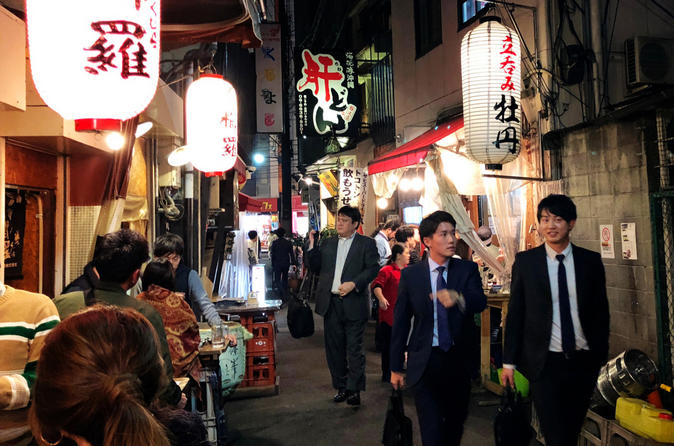 Osaka After Dark with a Host