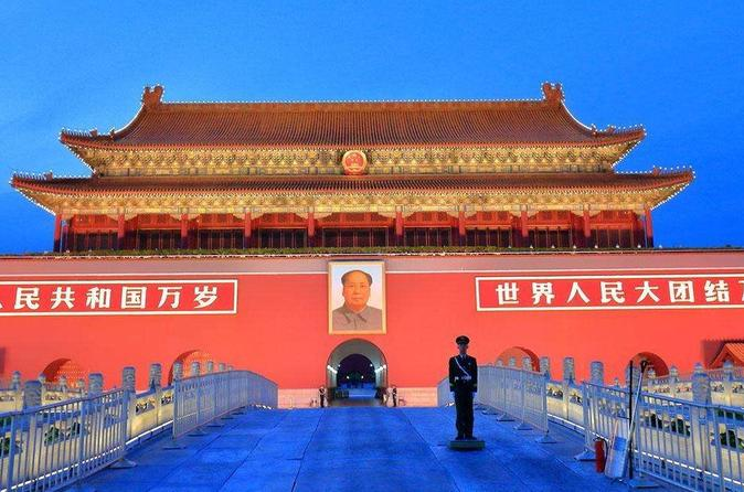 Private Half-day Tour Tiananmen Square ,Forbidden City And Temple Of Heaven - Beijing
