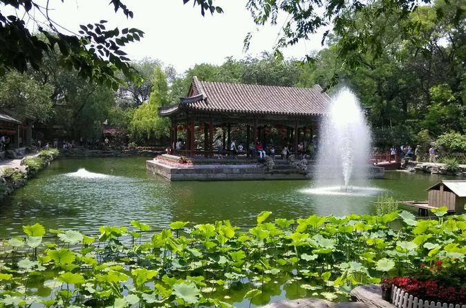 6-hour Private Tour to Prince Gong's Mansion, Confucian Temple, Lama Temple