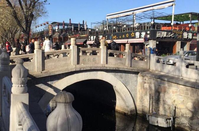 Half-Day Private Tour of Beijing Hutong Highlights
