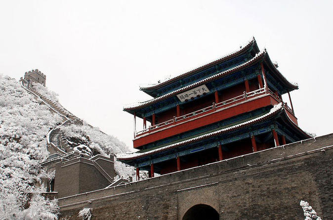Half Day Private Tour of Juyongguan Great Wall Hiking