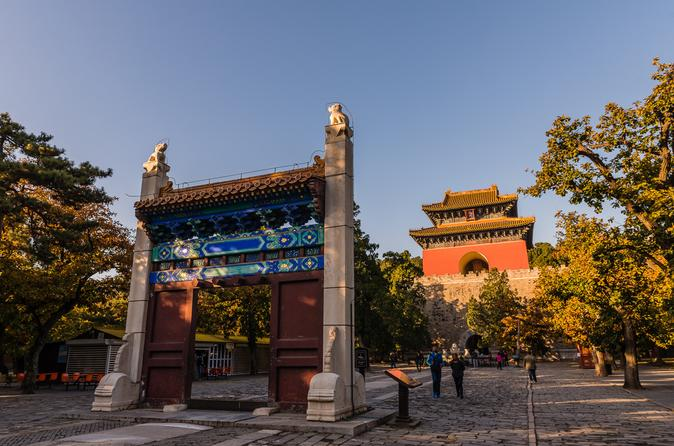 Ming Mausoleum and Badaling Great Wall Group Tour In Beijing