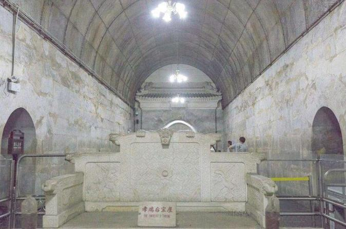 Ming Mausoleum and Mutianyu Great Wall Group Tour In Beijing