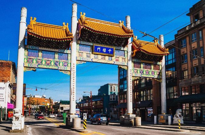Chinatown Dim Sum And History Tour - Vancouver