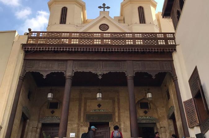 Cairo City Tour ( Coptic, Islamic Cairo And Khan El Khalili Market )
