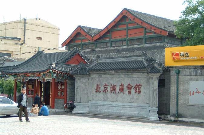 Peking Opera Show at Beijing Huguang Guild Hall