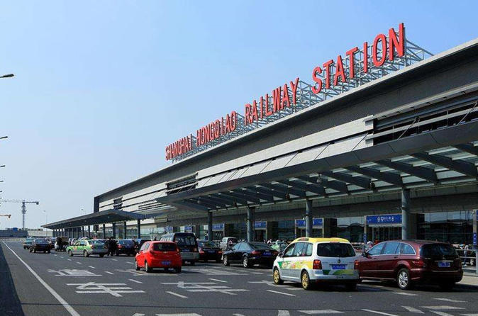 Private Arrival Transfer from Hongqiao Railway Station to Shanghai City
