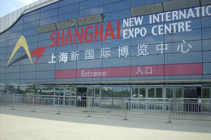 Private Transfer: Shanghai New International Expo Centre and Hongqiao Train Station
