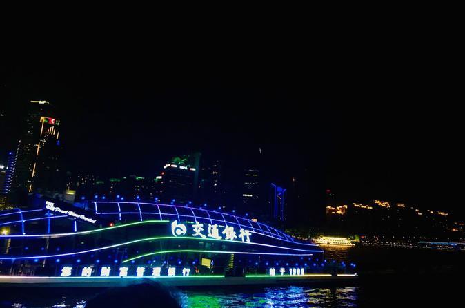 Guangzhou Pearl River Night Cruise Ticket