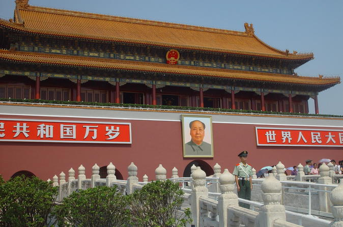 Tian'anmen Square, Forbidden City and Mutianyu Great Wall Bus Tour
