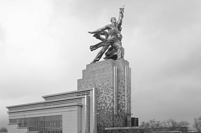 Private Half-Day Tour of Soviet Moscow
