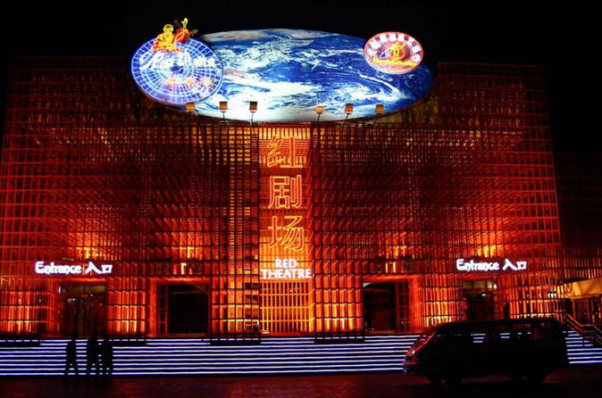Beijing Your Way: Great Wall, Roast Duck Dinner, Evening Show