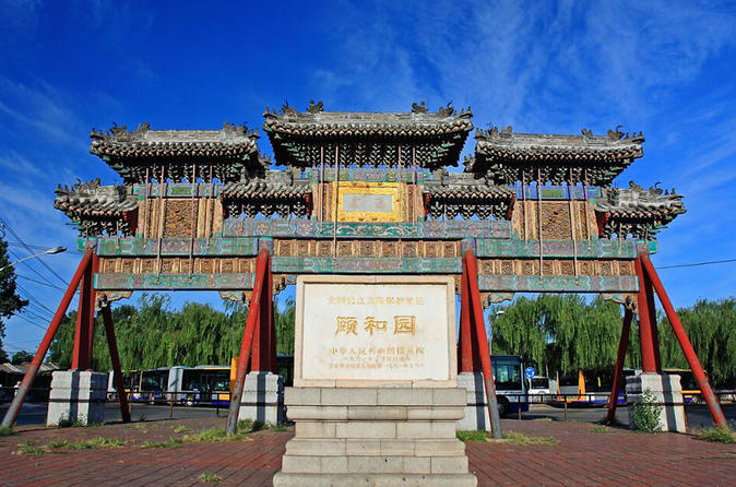 Best Picked Private Tour of Badaling and Summer Palace