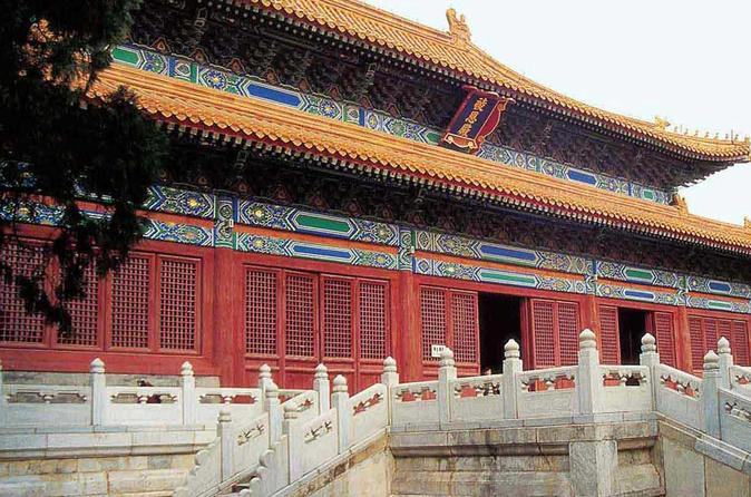 Ming Tomb and Mutianyu Great Wall Day Tour