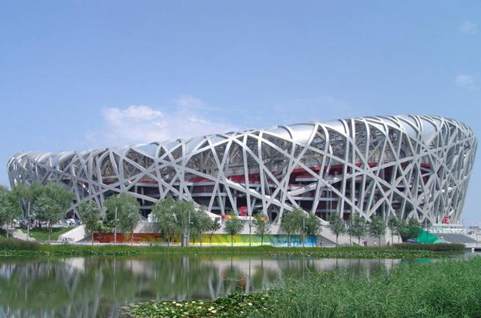 Summer Palace and Olympic Sites Tour from Beijing Airport