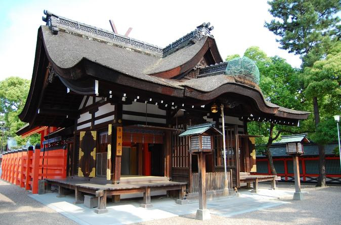 Private car full day tour of osaka temples gardens and kofun tombs in osaka 366467